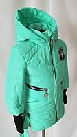 Красивая деми куртка детская для девочек фото Украина, фото 1