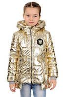 Блестящая куртка для девочки демисезонная Украина, фото 1