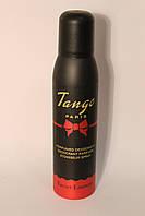 Дезодорант Xavier Laurent 150 ml. Tango