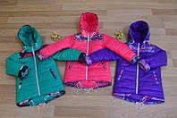 Удлиненная демисезонная  курточка для девочки
