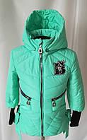 Модная детская демисезонная куртка  для девочек