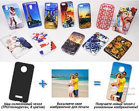 Печать на чехле для Motorola Moto Z XT1650-03 (Cиликон/TPU)