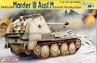 Модель САУ Marder III Ausf.M