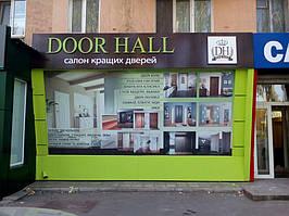 """Оформление магазина """"Goor Hall"""""""
