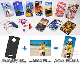 Печать на чехле для Motorola Moto Z Play XT1635-02 (Cиликон/TPU)
