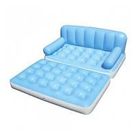 Надувной диван-трансформер Intex 5 в 1 с насосом