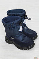 Сапоги непромокаемые для мальчика (26 размер)  Naturino 2125000516080