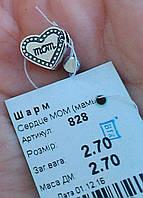 Підвіс срібний Шарм,подвес серебрянный 828