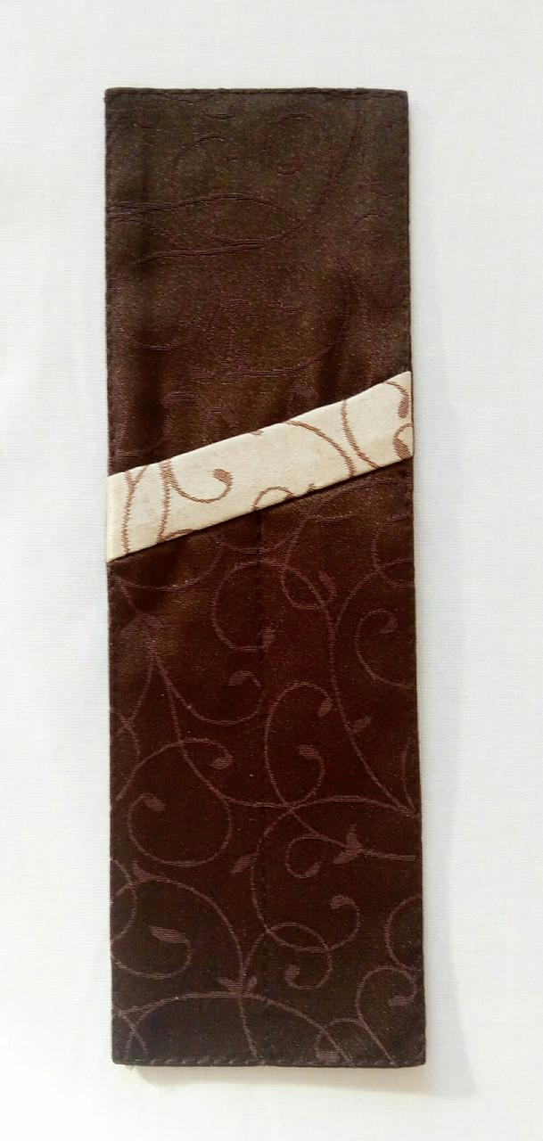 "Куверт  (конверт) , на 2 прибора , ткань ""Мати"" рис.1812  коричневый"