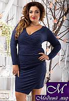 9118c5a6a51 Женское платье Темно-синее облегающее в Украине. Сравнить цены ...