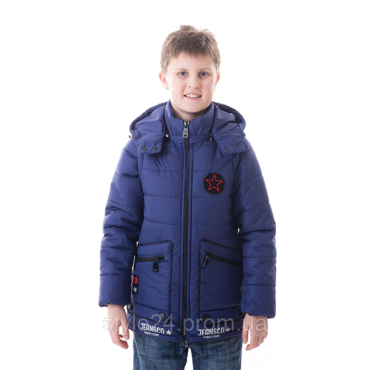 Весняна куртка-жилет на хлопчика ростом 104-134  продажа 0c7e56b18cd01