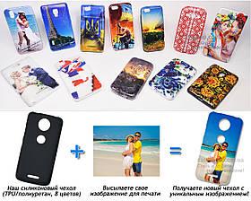 Печать на чехле для Motorola Moto C Plus XT1723 (Cиликон/TPU)