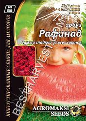 Семена арбуза «Рафинад» 15 г, инкрустированные