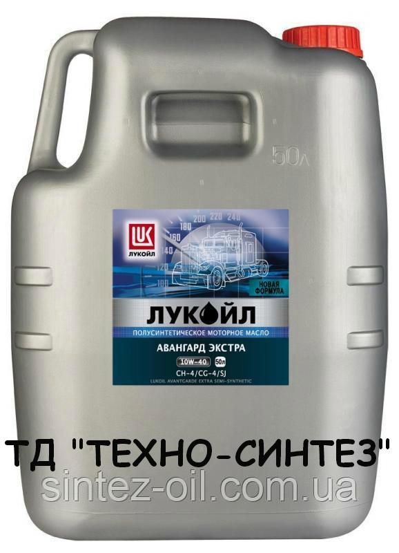 ЛУКОЙЛ АВАНГАРД Экстра SAE 10W40 API CH-4/CG-4/SJ (50 л) Моторное масло