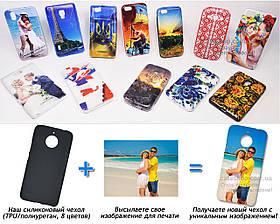 Печать на чехле для Motorola Moto E4 Plus XT1771 (Cиликон/TPU)