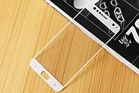 Защитное стекло Asus ZenFone Live / Zenfone 4 Selfie / ZB553KL / ZD553KL Full cover белый 0,26мм в упаковке
