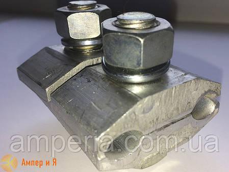 Зажим плашечный ПА-2-2, фото 2