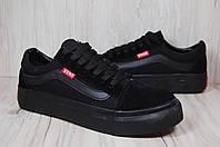 Мужские черные кеды Vans  (копия), фото 1