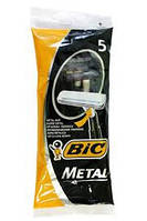 Одноразовые бритвенные станки BIC Metal (5шт.)