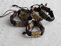 Кожаный браслет со знаком зодиака металличным