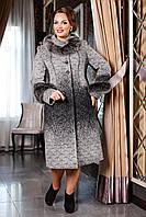 Пальто женское зимнее с меховым воротником П-713(н/м) Тк.пальт.Liko В Тон 101