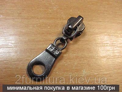 Бегунки на металлическую молнию №5 темный никель, 10шт 5879