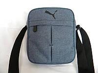 Прочная сумка через плече Puma, сумка на плече пума, сумка мужская реплика