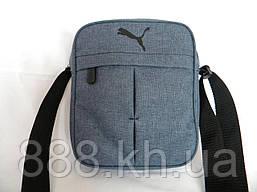 Міцна сумка через плече Puma, сумка на плечі пума, сумка чоловіча репліка