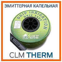 Капельная лента DRIP TAPE SANTEHPLAST  500м интервал 10см (1,4 литра/час, 8mil)