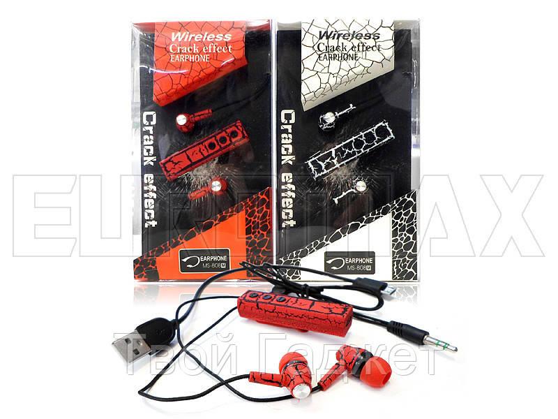 Наушники вакуумные силикон Bluetooth AH-002-MS-808M