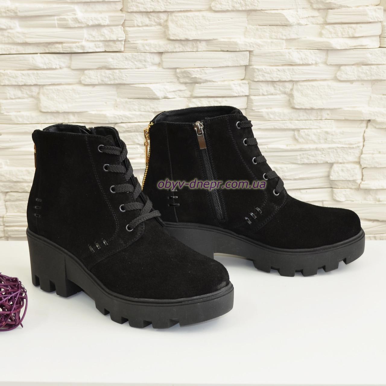 87394530 Купить Женские зимние замшевые ботинки на шнуровке, черный цвет. в ...