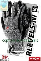 Защитные перчатки, выполненные из смеси стекловолокна и волокна UHMWPE RLEVEL5-NI BWB