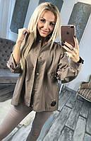 Куртка Джинсовая стильная с пайеткой бежевая