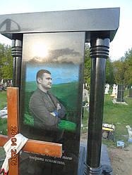 Цветная гравировка портрета №1