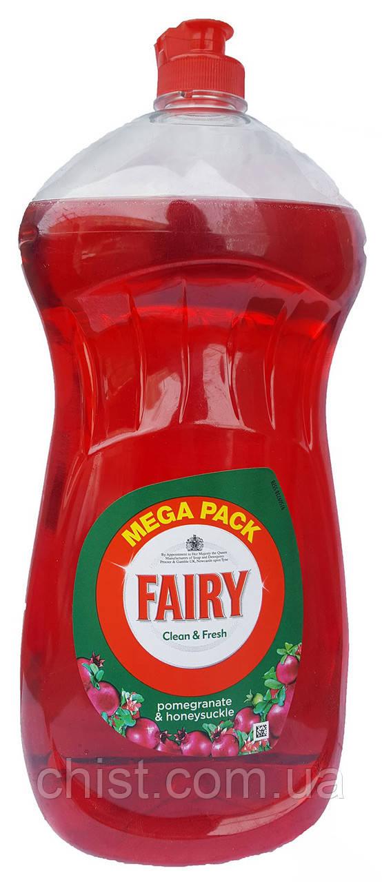 Fairy жидкость для мытья посуды Pomegranate (1410 мл) Италия