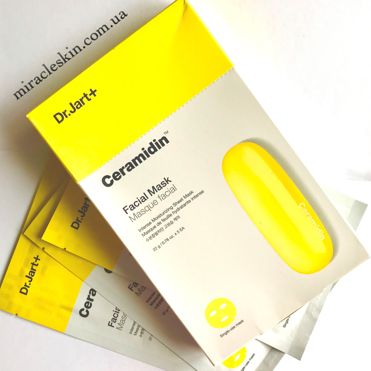 Ультра-увлажняющая гипоаллергенная тканевая маска  Dr. Jart Ceramidin Skin-friendly Nanoskin Sheet Mask 25g