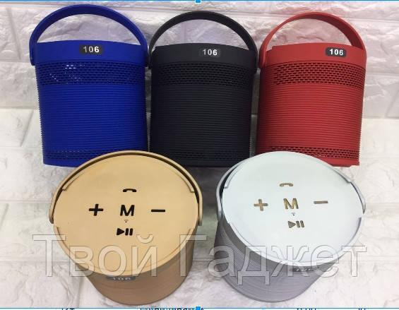 Колонка портативная Bluetooth/SD/USB/FM 106
