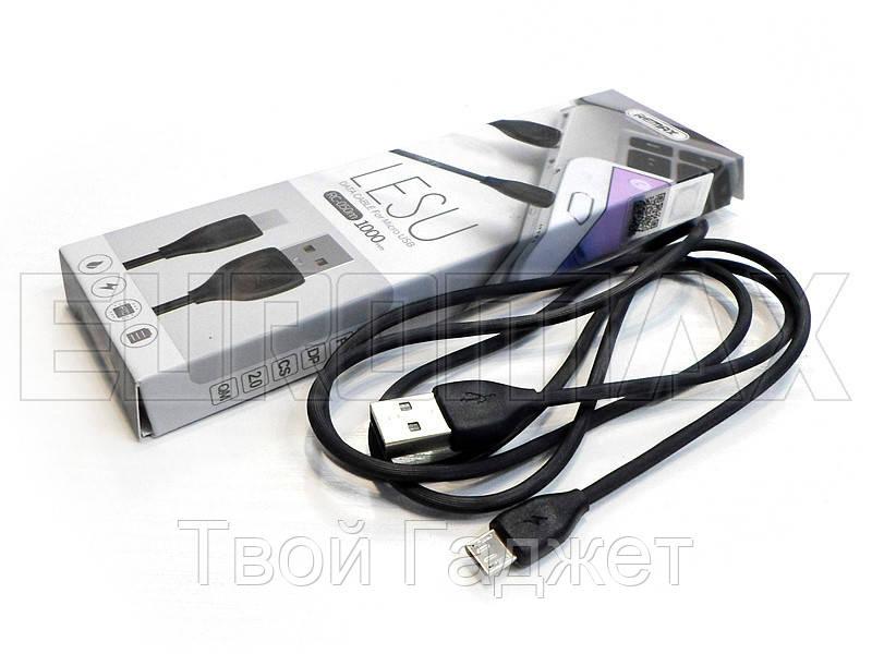 Кабель USB V8 Remax USB-REMAX-C30-V8