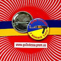 """Значок """"Український автомат на прапорі"""" (56 мм), значки символіка, значок Украина купить, украинская символика, фото 1"""