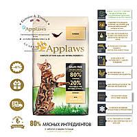Applaws Апплавс Adult Cat Chicken - Корм для Взрослых Кошек с Курицей 2 кг