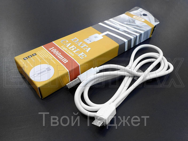 Кабель USB V8 Remax USB-REMAX-C32-V8