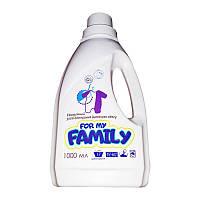 Средство для стирки детской одежды Family 1000 мл