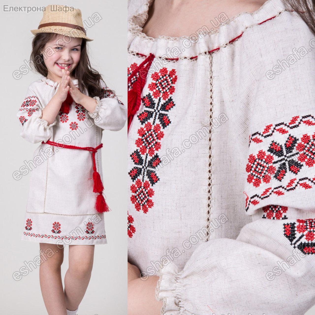 Платье вышитое крестиком для девочки   Арина   - Eshafa - Електрона Шафа в 6aa4fb18a7cd6