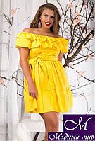 Платье жёлтое с воланами батал (р. 48-54) арт. 9217