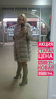 Великолепная куртка-трансформер из песца в наличии 44- 46 размеры
