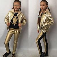 Куртка весенняя на змейке 128-146см  (золото,бронза,малиновый)