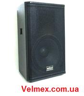 BIG SYX750- 8 Ом - Пассивная акустическая система