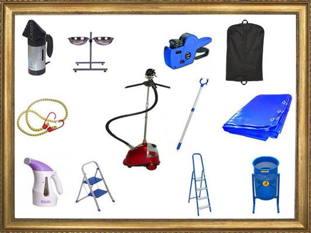 палки для снятия одежды, цепочка для вешалки и другое