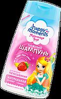 """Шампунь для девочек Happy Moments """"Маленькая фея"""""""