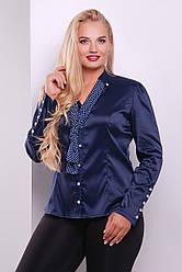 Женская синяя приталенная офисная блузка с длинным рукавом большие размеры Лакки-Б д/р